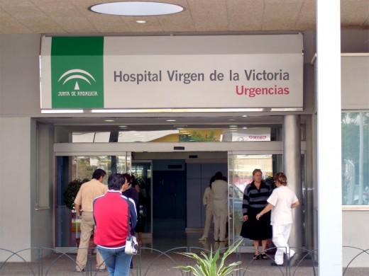 Puerta de entrada de Urgencias del Hospital Universitario Virgen de la Victoria